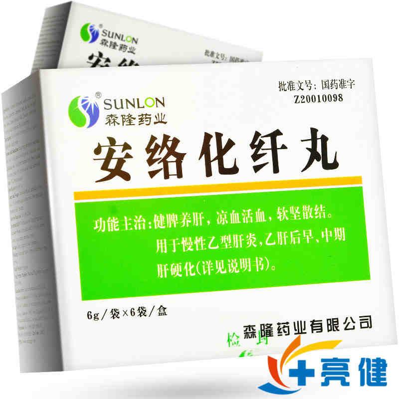 SUNLON/森隆 安絡化纖丸 6g*6袋/盒  森隆藥業有限公司