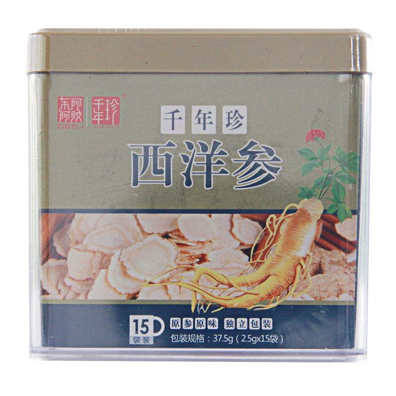 千年珍 软枝袋泡西洋参37.5g