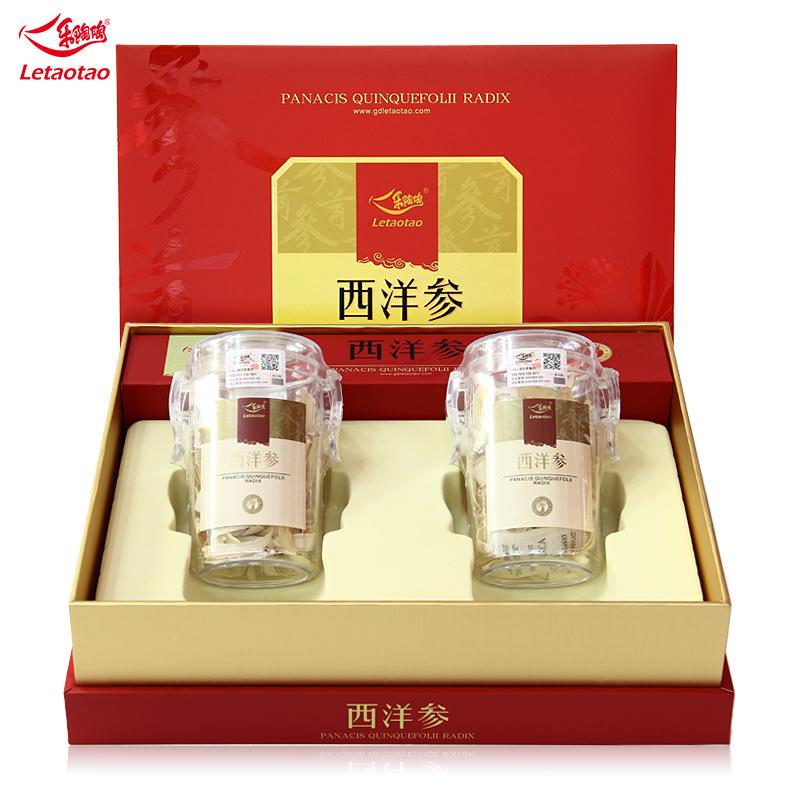 乐陶陶 西洋参刨片礼盒装 35g*2罐/盒【买2赠1】