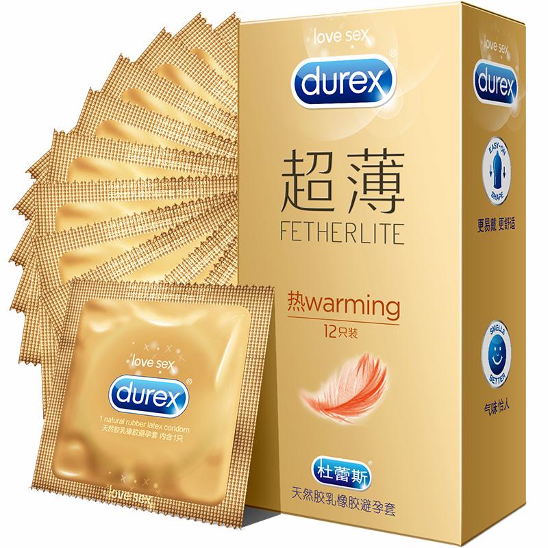 杜蕾斯避孕套热感超薄装12只装