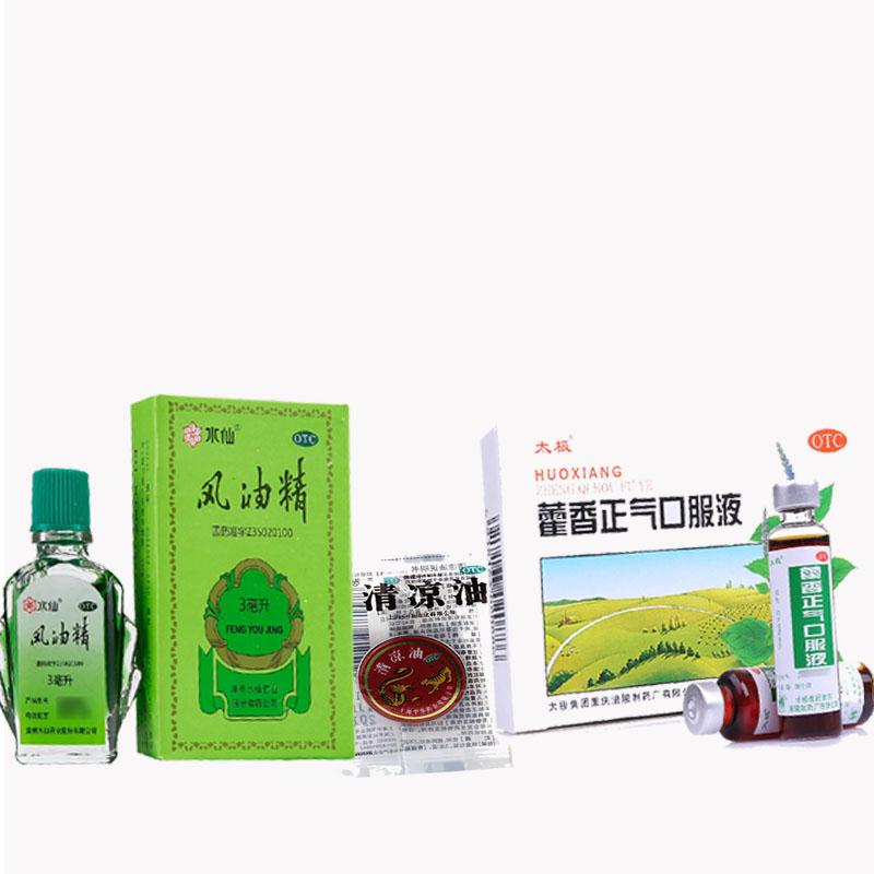 夏季防暑三件装:藿香正气口服液 10ml*5支+清凉油 3g+风油精 3ml