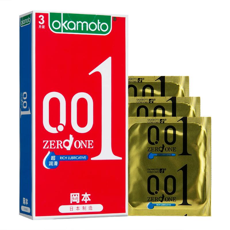 冈本 001超润滑聚氨酯避孕套 无色 54±2mm 3片装