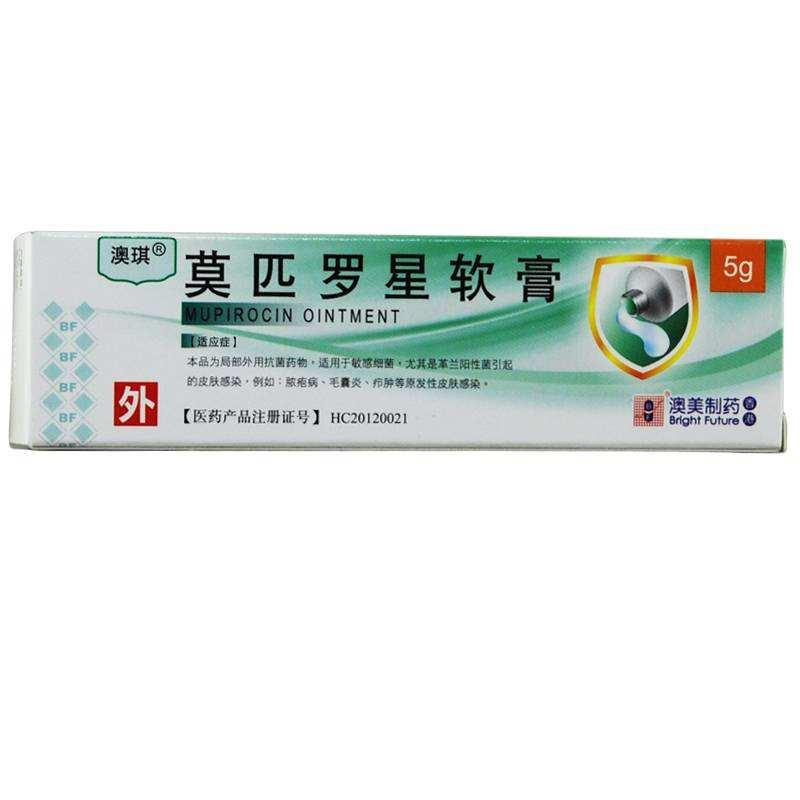 莫匹罗星软膏+过氧化氢溶液+苯扎氯铵贴(大片)