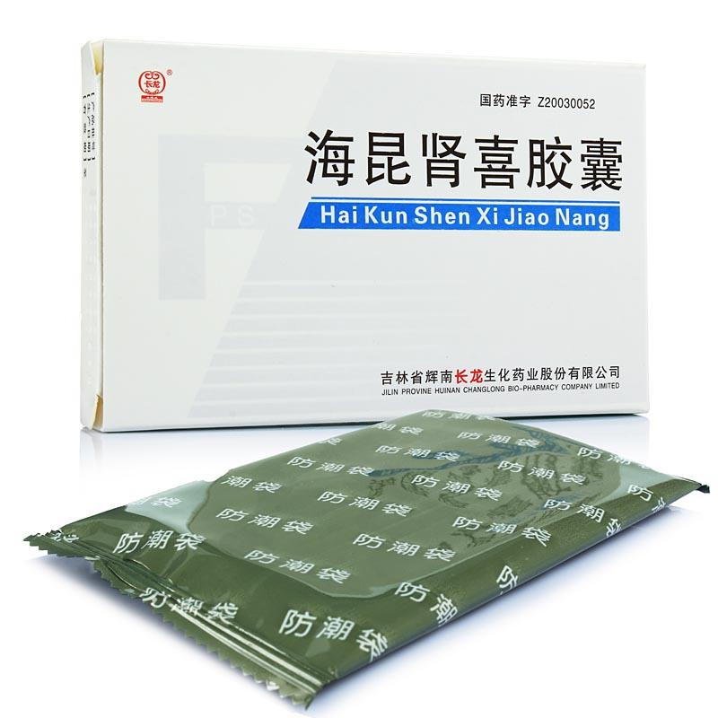 海昆肾喜胶囊 0.22g*18粒/盒*10盒一个月量 慢性肾功能衰竭 化浊排毒 货到付款 免配送费