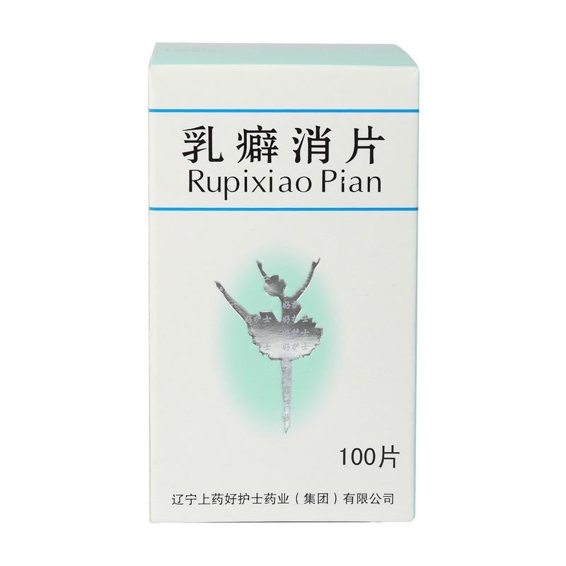 乳癖消片 0.32g*100片  辽宁好护士药业(集团)有限责任公司