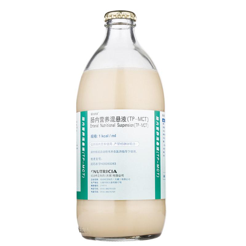 康全甘 肠内营养混悬液(TP-MCT) 500ml/瓶