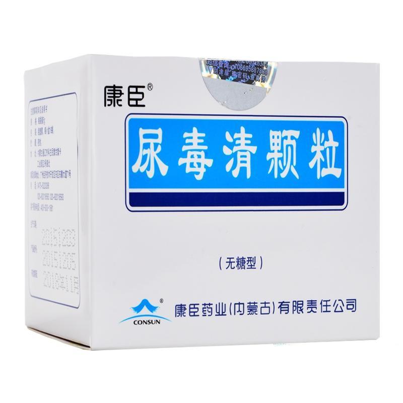尿毒清顆粒(無糖型)