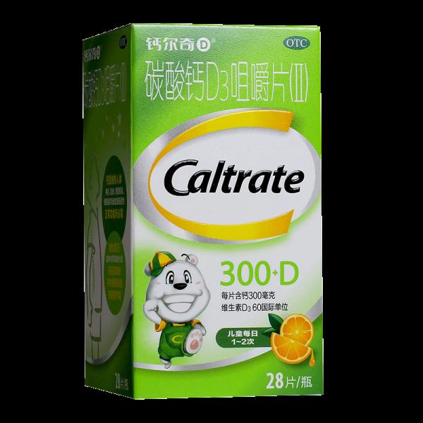 惠氏/钙尔奇 碳酸钙D3咀嚼片(Ⅱ) 300毫克*28粒
