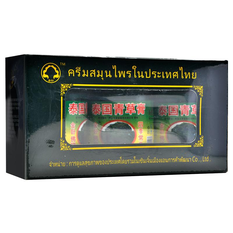 金臥佛牌 泰國青草膏