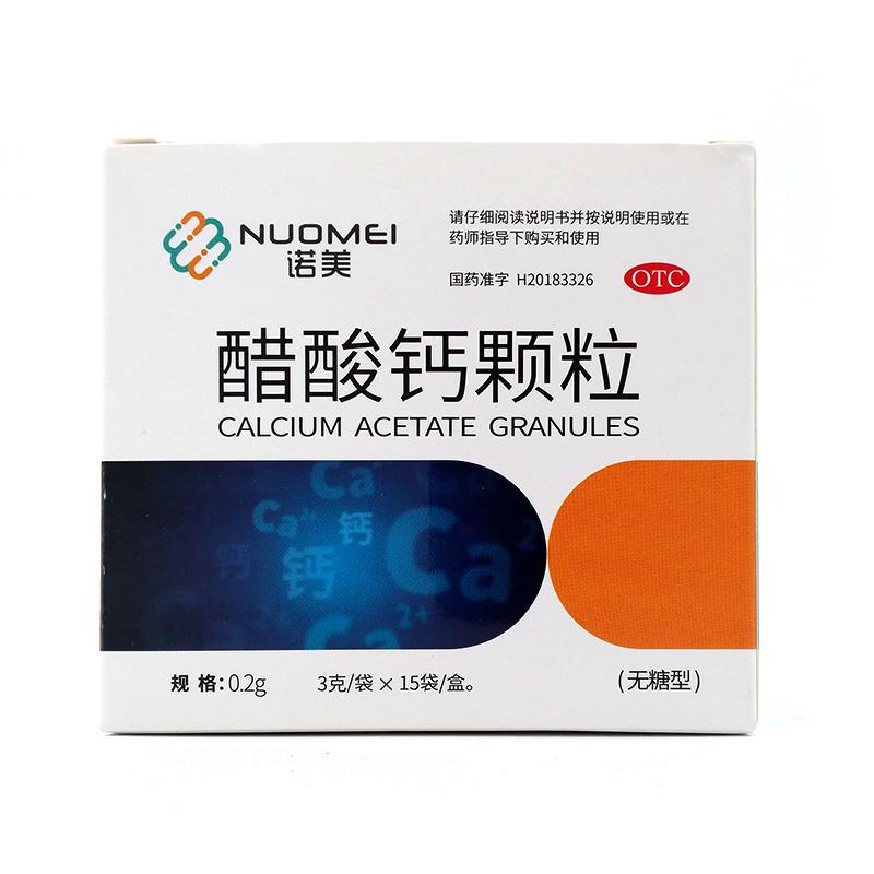 【諾美】醋酸鈣顆粒(無糖型)