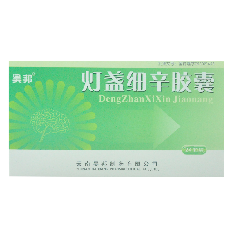 【杉榆】 灯盏细辛胶囊 (24粒装)-云南昊邦制药