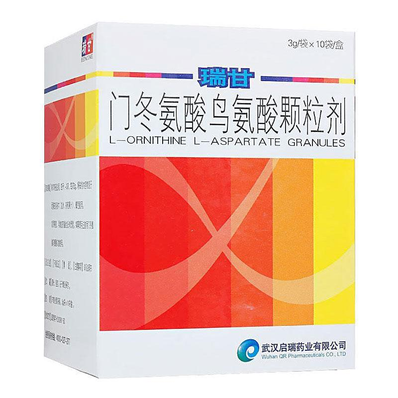 瑞甘 門冬氨酸鳥氨酸顆粒劑 3g*10袋/盒