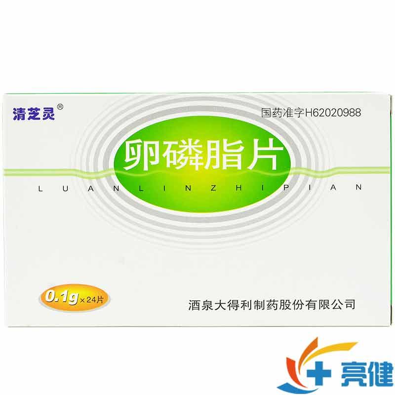 清芝灵 卵磷脂片 0.1g*24片/盒 酒泉大得利制药有限公司