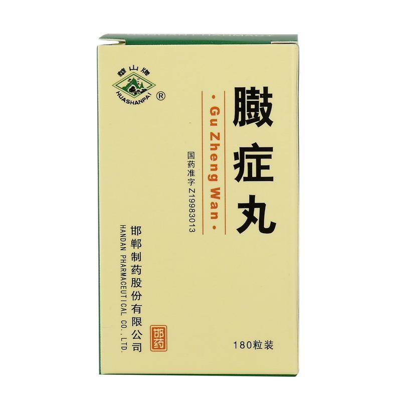 臌症丸 0.13g*180粒 邯郸制药股份有限公司