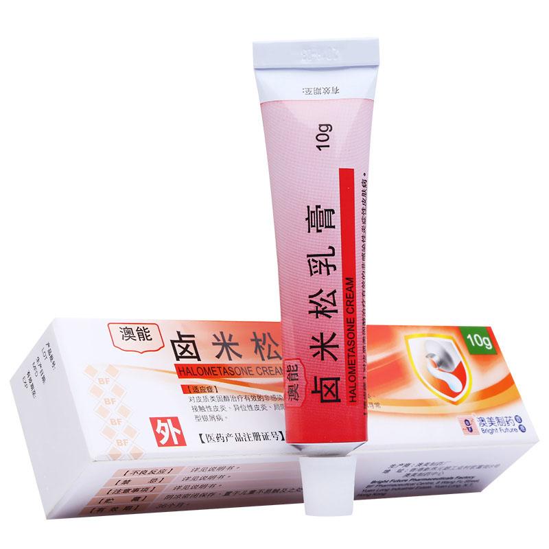 澳能 鹵米松乳膏 10g (1g:0.5mg)