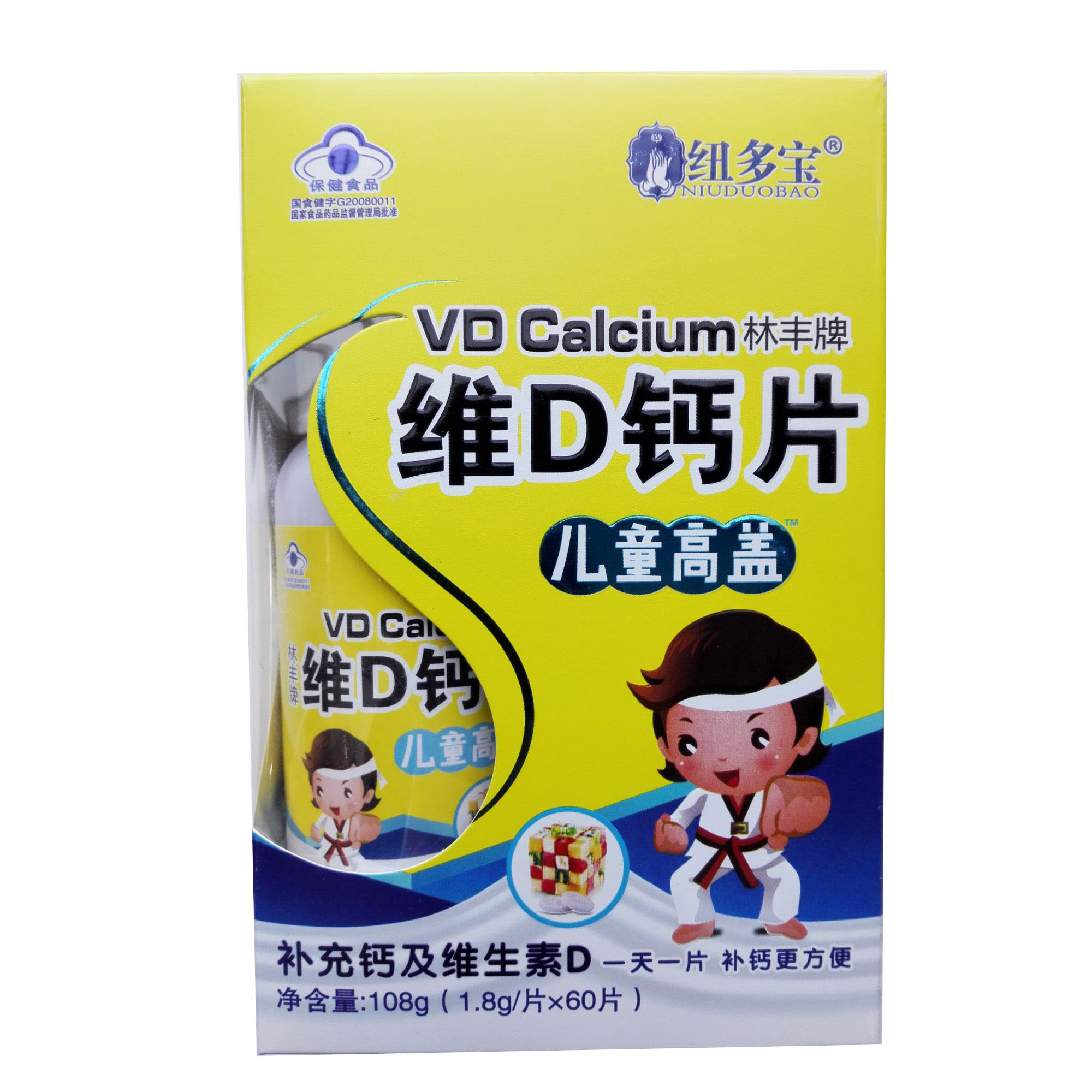 【纽多宝】林丰牌维D钙片儿童高盖