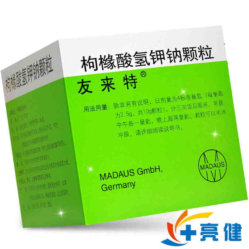 友来特 枸橼酸氢钾钠颗粒 97.1克/100克