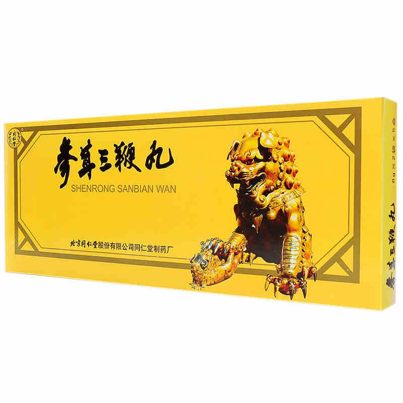 同仁堂 参茸三鞭丸 8g*10袋/盒