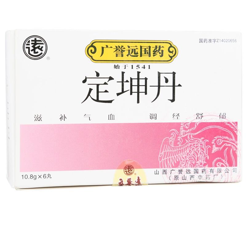 广誉远国药 定坤丹 10.8g*6丸