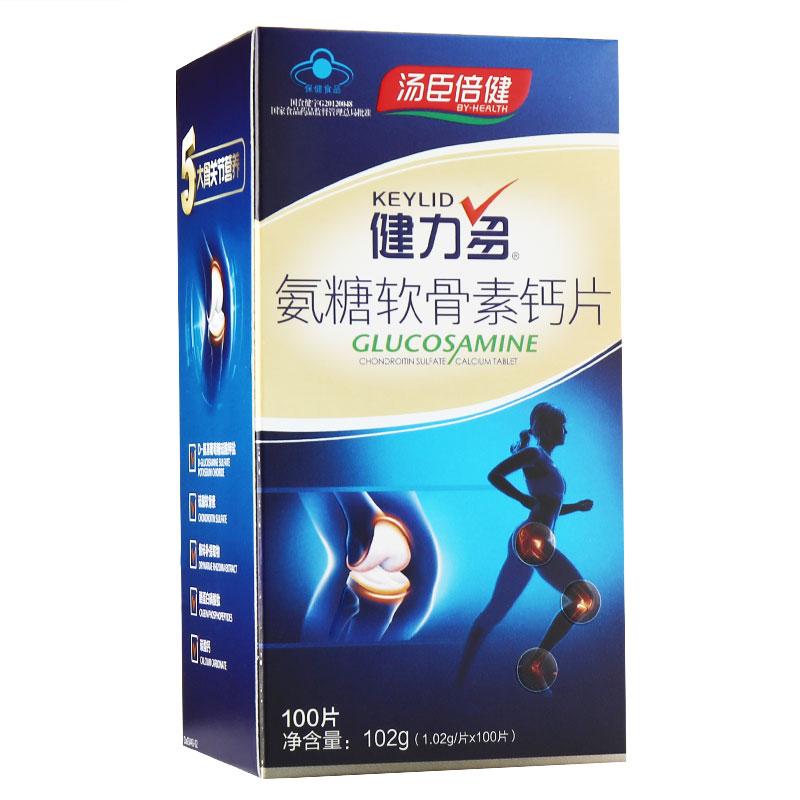 氨糖軟骨素鈣片(健力多)