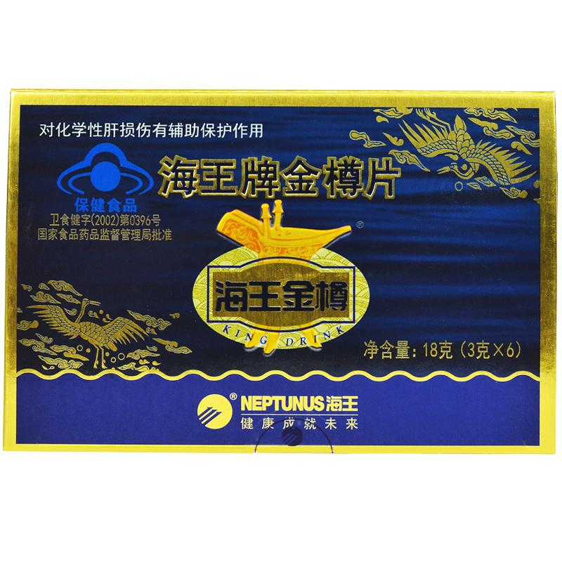 海王牌金樽片 1.0g/片*3片/袋*6袋 对化学性肝损伤有辅助保护作用