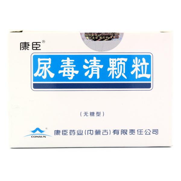 尿毒清颗粒(无糖型) 通腑降浊、健脾利湿、活血化瘀
