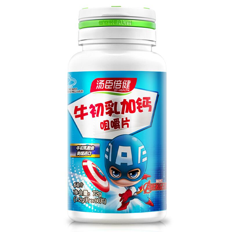 汤臣倍健 牛初乳加钙咀嚼片 1.2g*60片
