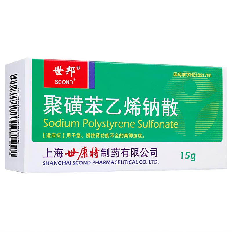 聚磺苯乙烯钠散 15g/盒