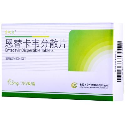 【貝雙定】恩替卡韋分散片(7片) 安徽貝克生物制藥有限公司