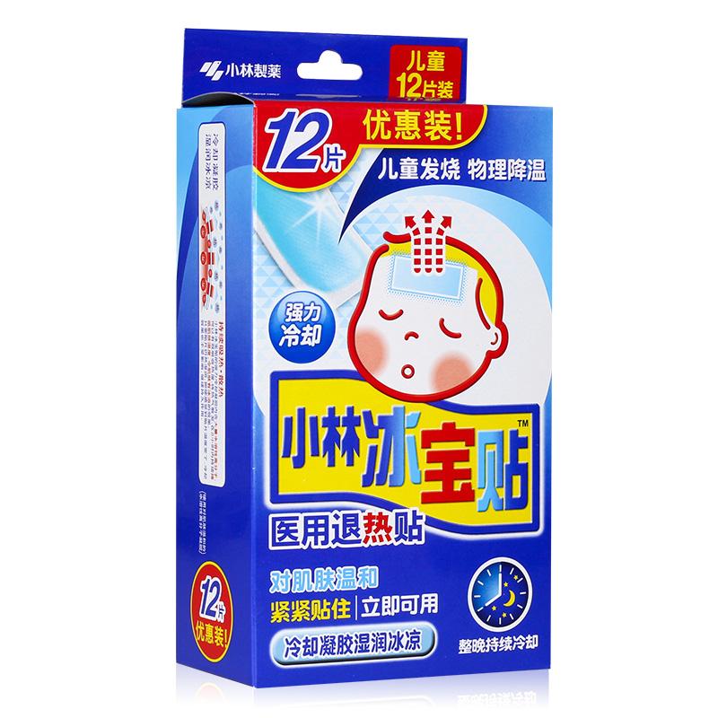日本小林退热贴12片冰宝贴(儿童用) 婴幼儿童退烧贴 正品医用物理降温贴 12片