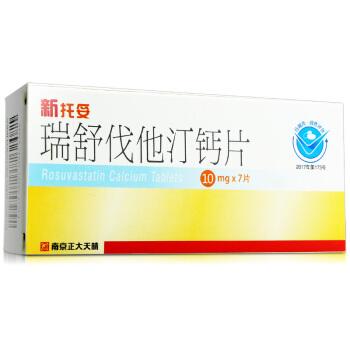 瑞舒伐他汀鈣片(托妥)   10mg*7片/盒