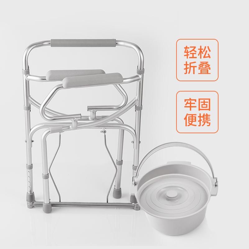 鱼跃坐厕椅H-028B