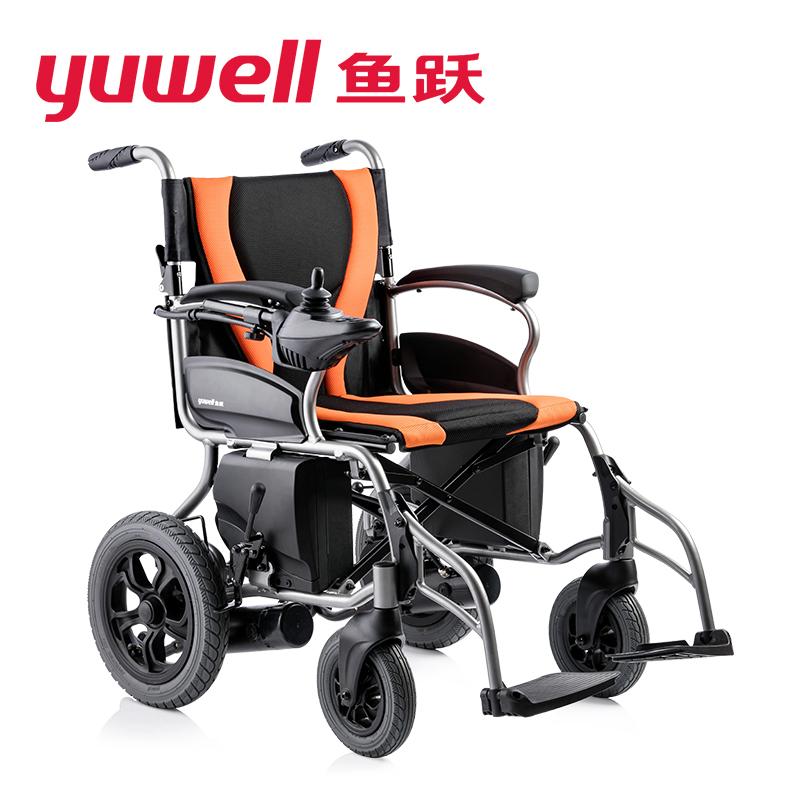 鱼跃电动轮椅车D130H
