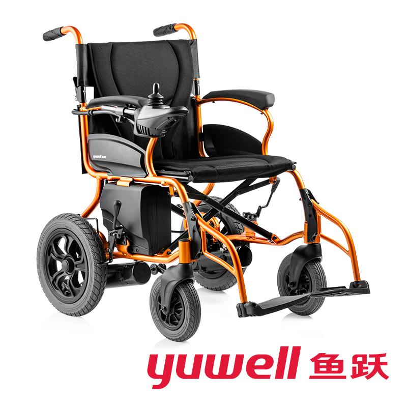 鱼跃电动轮椅车D130HL