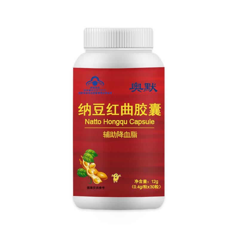 奧默納豆紅曲膠囊  輔助降血脂