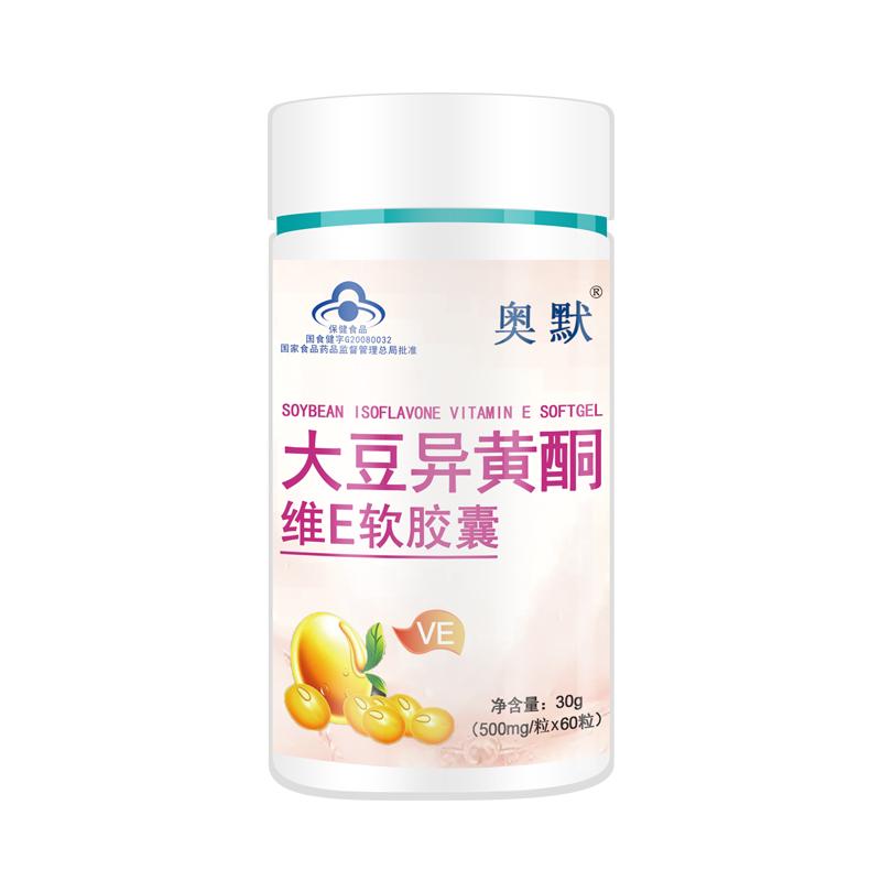 奧默大豆異黃酮維E軟膠囊