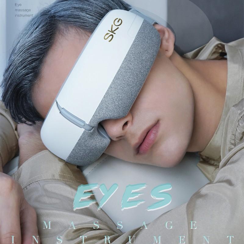 skg眼部按摩仪e3缓解眼疲劳加热敷眼睛蓝牙护眼仪神器