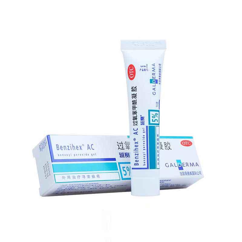 【治疗寻常痤疮】班赛 过氧苯甲酰凝胶 5%:15g