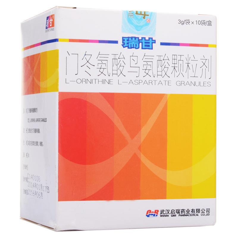【瑞甘】門冬氨酸鳥氨酸顆粒劑 (10袋裝)