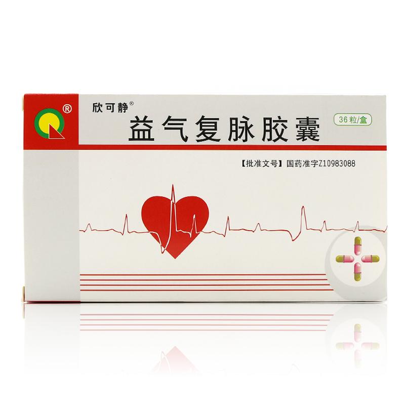 欣可静 益气复脉胶囊0.37g*36粒/盒
