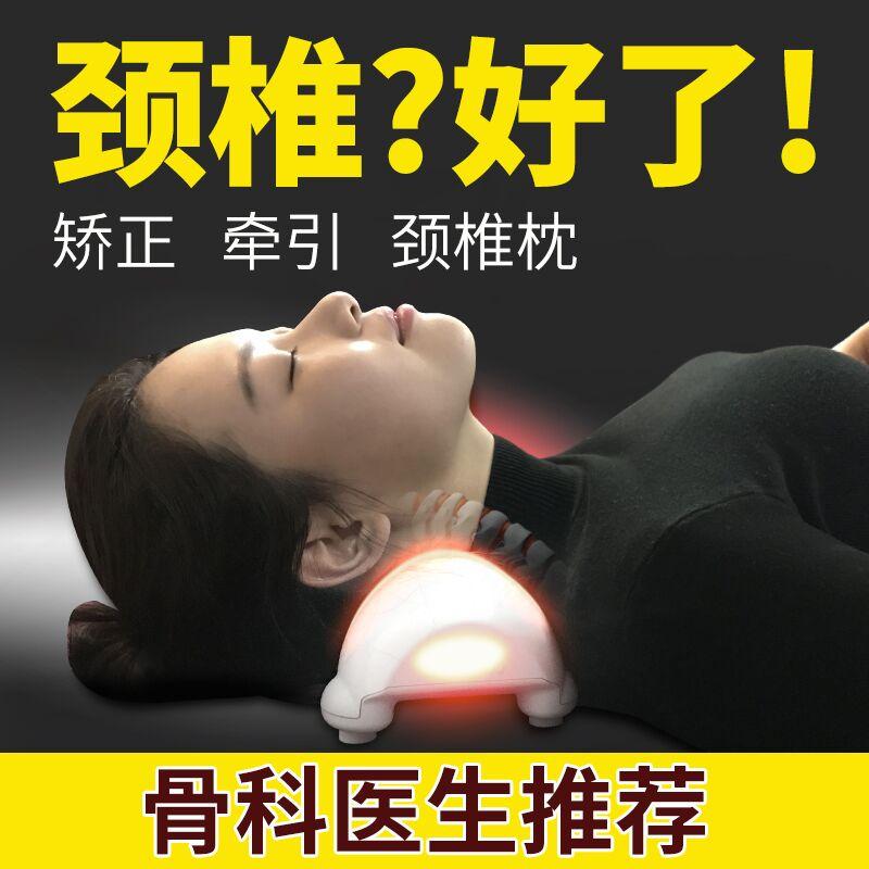 頸椎枕修復成人枕頭病人矯正頸椎脊椎硬頸枕保健尚頸椎專用護頸枕