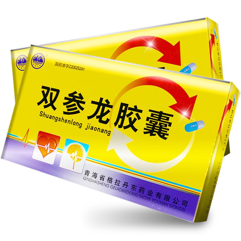 格拉丹东 双参龙胶囊 0.3g*24粒