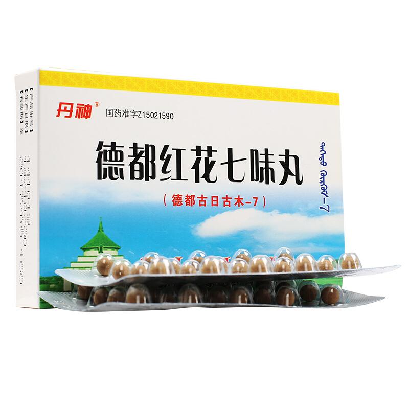【丹神】 德都红花七味丸 (40粒装)-丹神