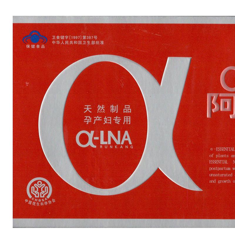 阿法林-润康胶囊片剂价格