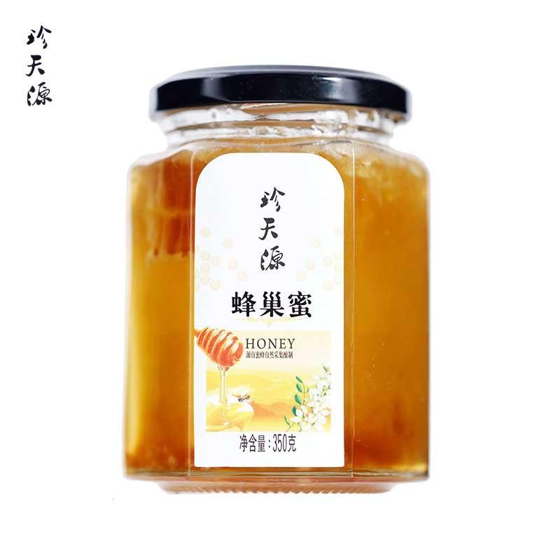 珍天源蜂巢蜂蜜纯正井冈山天然蜂原蜜