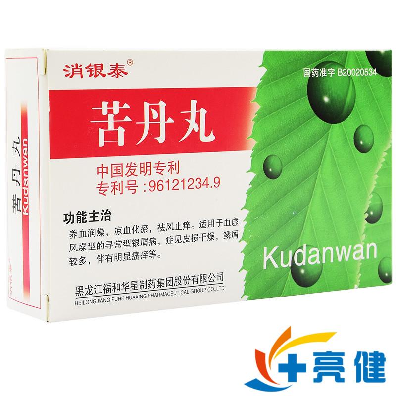 消银泰 苦丹丸 6g*6袋/盒黑龙江福和华星制药集团