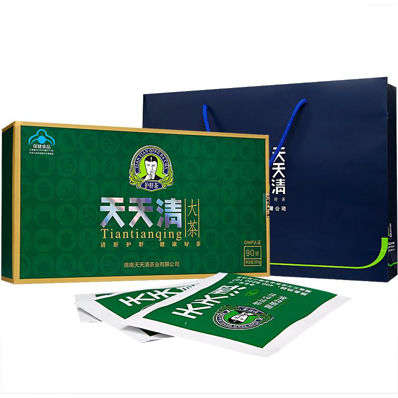 【清肝护肝,健康好茶】天天清大茶 90袋