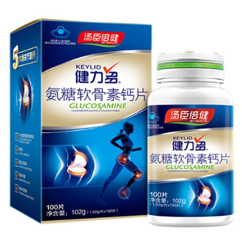BY-HEALTH/汤臣倍健 健力多R氨糖软骨素钙片 1.02g/片*100片