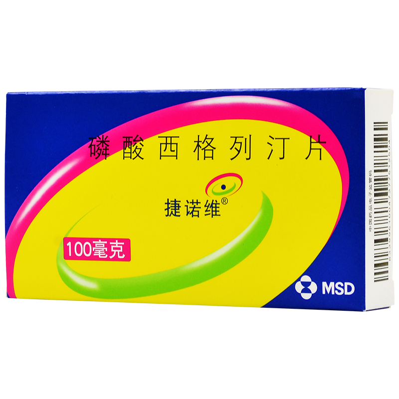 捷诺维 磷酸西格列汀片 100mg*7片/盒Merck Sharp&Dohme Ltd.(United Kingdom)