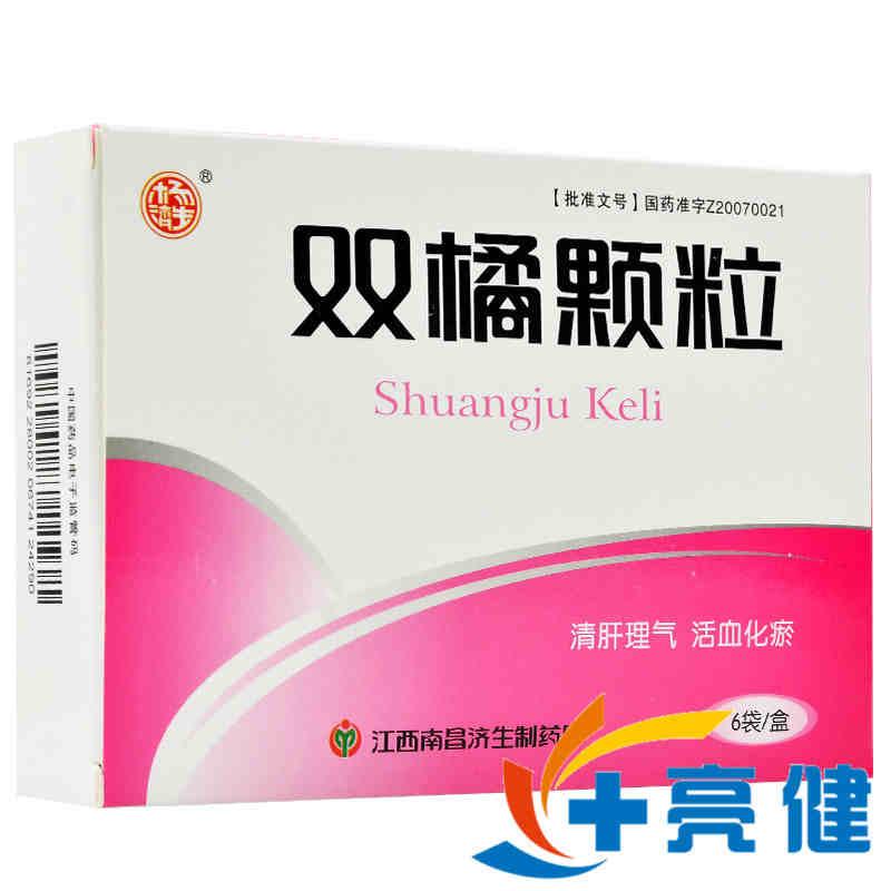 杨济生 双橘颗粒 10g*6袋/盒江西南昌济生制药厂